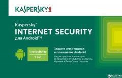 Kaspersky Internet Security 2017 для Android на 1 устройство/1 год (скретч-карточка)