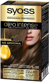 Краска для волос SYOSS Oleo Intense 6-55 Пепельный темно-русый 115 мл (4015100180855)