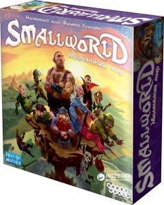 Настольная игра Hobby World Small World Маленький мир (4620011816054)