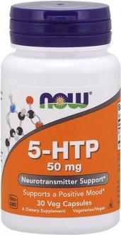 Аминокислота Now Foods 5-HTP (Гидрокситриптофан) 50 мг 30 вегетарианских капсул (733739000972)