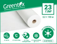 Агроволокно Greentex p-23 3.2 x 100 м Белое (4820199220197)