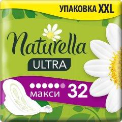 Гигиенические прокладки Naturella Ultra Maxi Quatro 32 шт (4084500844483)