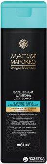 Шампунь для волос Bielita Магия Марокко с глиной гассул и маслом чёрного тмина 370 мл (4810151022679)