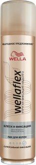 Лак для волос Wella Wellaflex Блеск и фиксация Суперсильная фиксация 400 мл (4056800922680)