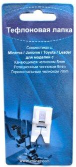 Лапка тефлоновая Minerva (блистер) / U2-0124