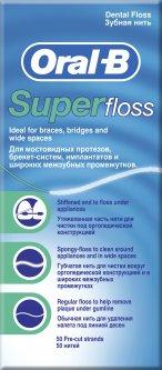 Зубная нить Oral-B Super Floss для брекет систем и протезов 50 нитей (5010622008204)