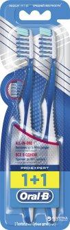 Набор зубных щеток Oral-B 1+1 Pro-Expert Все В Одном средней жесткости (3014260022051)