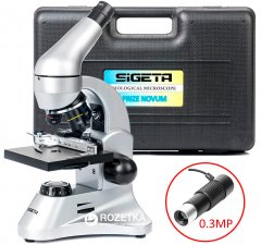 Микроскоп Sigeta Prize Novum 20x-1280x с камерой 0.3 Мп в кейсе (65243)