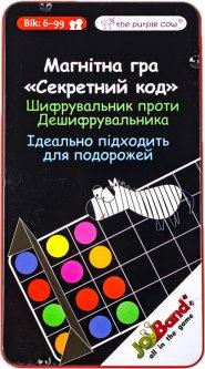 Магнитная дорожная игра JoyBand Секретный код (583) (7290014368583)
