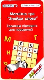 Магнитная дорожная игра JoyBand Найди слово (841) (7290011890841)