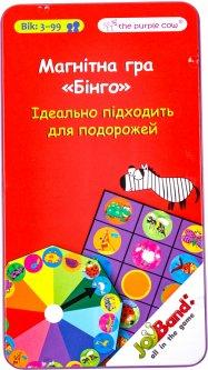 Магнитная дорожная игра JoyBand Бинго (061) (7290016026061)
