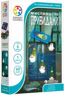 Настольная игра Smart Games Охотники за привидениями (SG 433 UKR) (5414301520900)