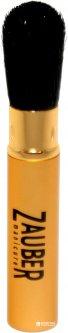 Кисточка для макияжа Zauber-manicure выдвижная маленькая 05-030 (4004904050303)