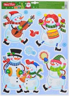 Наклейки новогодние Новогодько (YES! Fun) 801087 41 х 29 см (5056137106776)