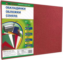 Обложка для переплета картонная 230г/м2 DA Delta Color А3 100 шт Красная (1220101029900)