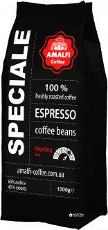 Кофе в зернах Amalfi Espresso Speciale 1 кг (4820163370323)