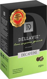 Кофе молотый Dellavie Decafeine 250 г (4820000372251)