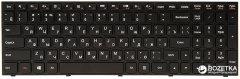 Клавиатура для ноутбука PowerPlant IBM/Lenovo IdeaPad G50-30 (KB311903)
