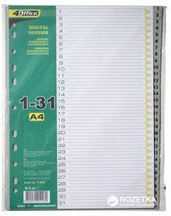 Пластиковые цифровые разделители 4Office А4 1 - 31 лист (4820071012179)