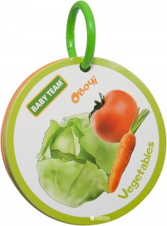 Игрушка-книжка Baby Team Фрукты-овощи (8730)
