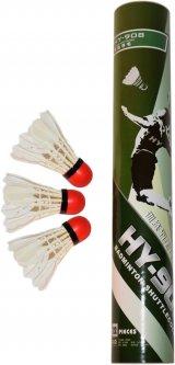 Воланы для бадминтона Haotian Белые 11 шт (HAO-908)