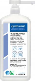 Средство для дезинфекции PRO service АХД 2000 Экспресс 1 л (25483015) (4820162605419)