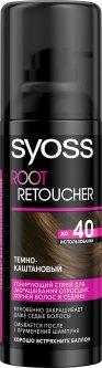 Тонирующий спрей Syoss Root Retoucher для маскировки отросших корней волос и седины Темно-каштановый 120 мл (4015100204834)