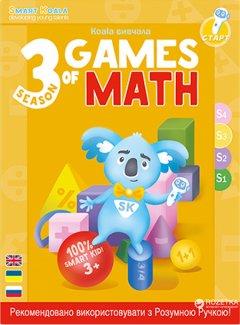 Умная книга Smart Koala Игры Математики Сезон 3 (SKBGMS3)