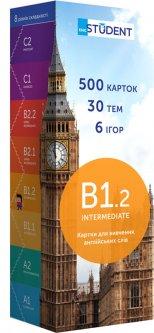 Карточки для изучения английского языка English Student В1.2 Intermediate 500 шт (9789669764775)