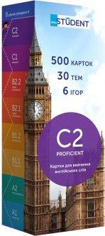 Карточки для изучения английского языка English Student C2 Proficient 500 шт (9789669773814)