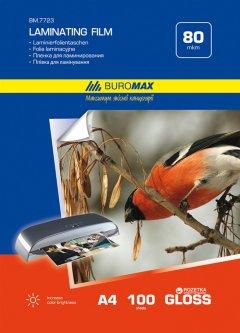 Пленка для ламинации Buromax A4 216 x 303 мм 80 мкм (BM.7723)