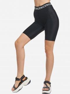 Спортивные шорты ISSA PLUS 7770 L Черные (2000260293349)