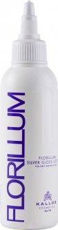 Лосьон для волос Kallos Cosmetics Florillum Серебряный блеск 100 мл (5998889504137)