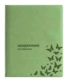 Дневник Сool For School Vivella А5 48 листов Фисташковый (CF29931-67)