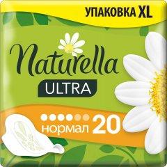 Гигиенические прокладки Naturella Ultra Normal 20 шт (8001090585592)