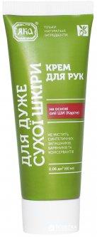 Крем Яка Зеленая серия для очень сухой кожи рук 60 мл (4820150751111)
