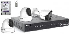 Комплект видеонаблюдения Balter Kit 5MP 2Dome 1Bullet 2ТБ