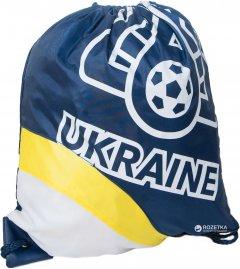 Рюкзак-мешок Joma Ukraine Синий (FFU514191.17)
