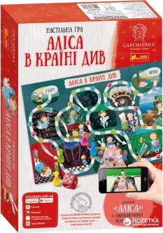 Настольная игра Ranok-Creative Алиса в стране чудес (12120047У) (4823076138264)