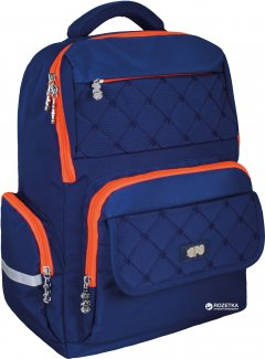 Рюкзак молодежный Сool For School 820 43x29x13 см 16 л (CF86386)