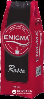 Кофе в зернах Enigma Rosso 1 кг (4820163370545)