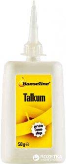 Смазка Hanseline Talcin на основе талька 100 мл (300360)