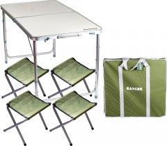Компактный столик и складывающиеся стулья с чехлом Ranger ST 401 (RA 1106)