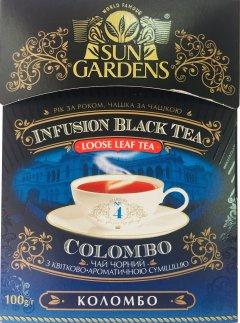 Чай черный Sun Gardens и зеленый рассыпной Colombo 100 г (4820082702861)