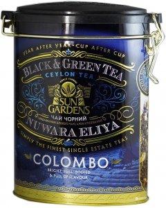 Чай черный Sun Gardens и зеленый рассыпной Colombo mix 100 г жестяная банка (4820082703516)