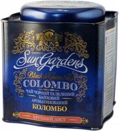 Чай черный Sun Gardens и зеленый рассыпной Colombo mix 200 г жестяная банка (4820082700621)