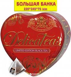 Чай черный Sun Gardens DelicaTeas сердце 80 пакетиков-пирамидок 160 г (4820082706791)