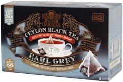 Чай черный Sun Gardens Earl Grey 20 пакетиков-пирамидок по 2.5 г, 50 г (4820082703929)