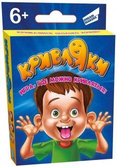 Игра детская настольная Dream Makers Кривляки (2006_UA) (4812501169805)