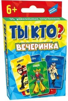 Игра детская настольная Dream Makers Ты кто? Вечеринка (2002_UA) (4812501169782)